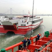 catamaran ferry leaving china