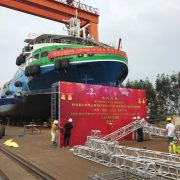 lucky eyre transhipment launch