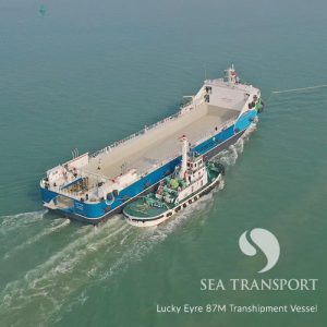 transhipment vessel lucky eyre by sea transport solutions