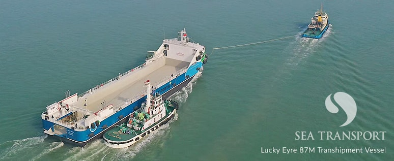 lucky eyre transhipment vessel for grain